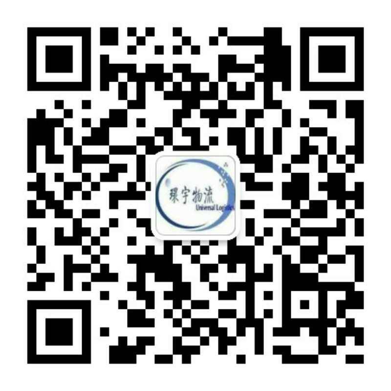 跨境搬家公司-香港搬家到西安-香港到西安搬家-中港跨境搬家(图1)